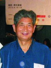 靳九成-特聘教授